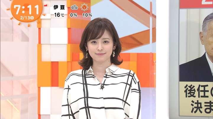 2021年02月13日久慈暁子の画像07枚目