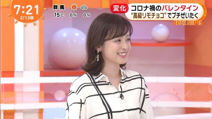2021年02月13日久慈暁子の画像08枚目