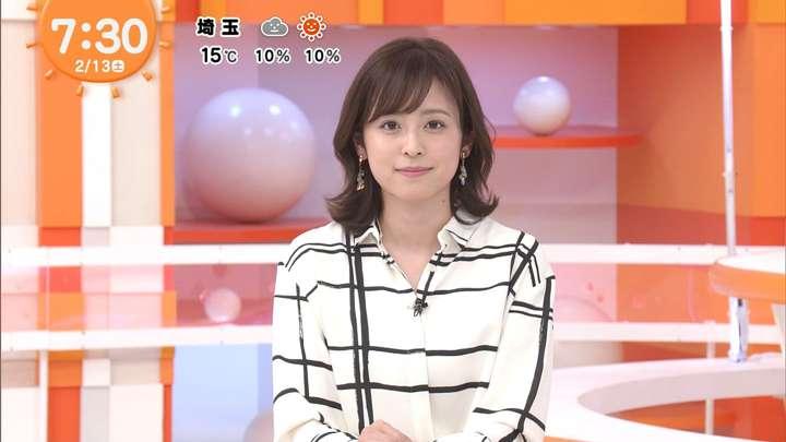 2021年02月13日久慈暁子の画像11枚目
