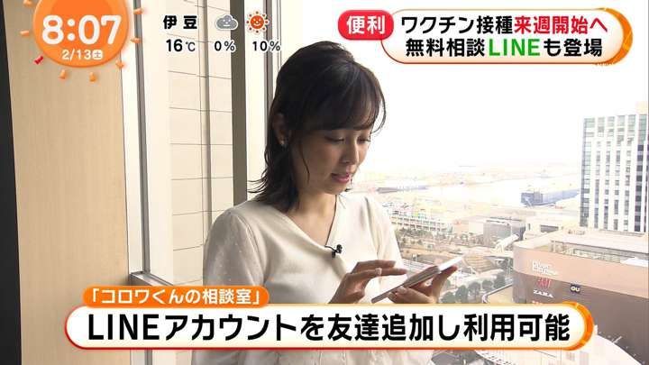2021年02月13日久慈暁子の画像18枚目