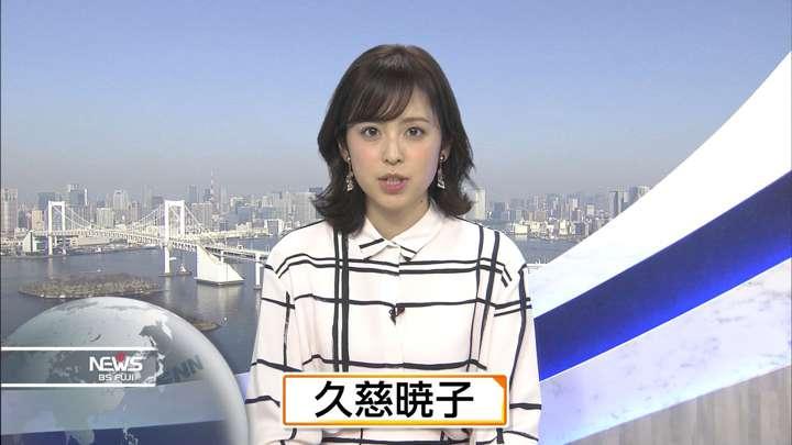 2021年02月13日久慈暁子の画像27枚目