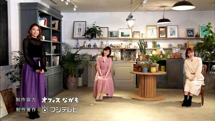 2021年02月19日久慈暁子の画像06枚目