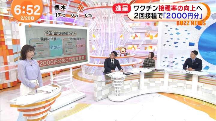 2021年02月20日久慈暁子の画像04枚目
