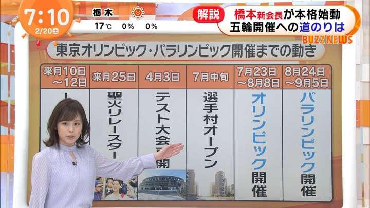 2021年02月20日久慈暁子の画像07枚目