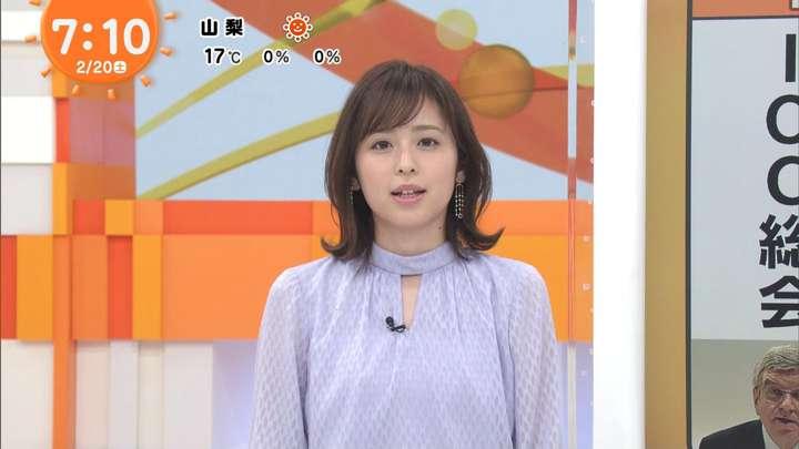 2021年02月20日久慈暁子の画像08枚目