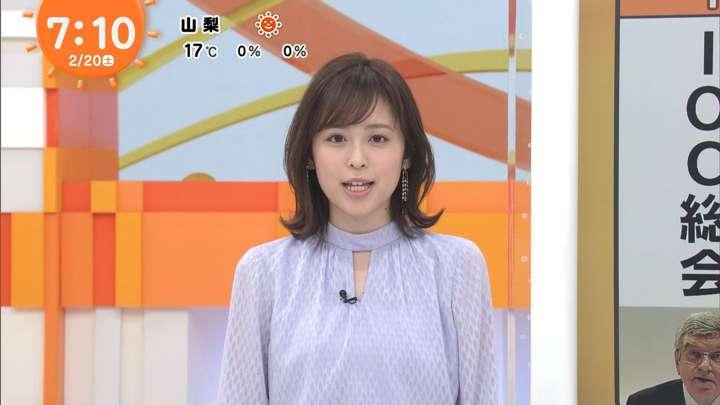 2021年02月20日久慈暁子の画像09枚目