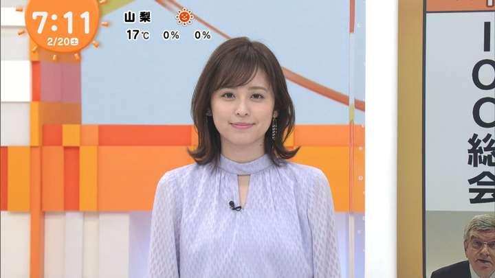 2021年02月20日久慈暁子の画像10枚目