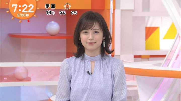 2021年02月20日久慈暁子の画像13枚目