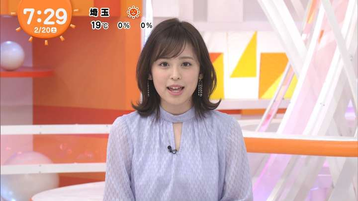 2021年02月20日久慈暁子の画像14枚目
