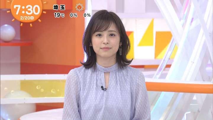 2021年02月20日久慈暁子の画像15枚目