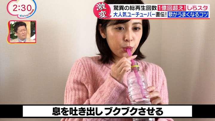 2021年02月22日久慈暁子の画像10枚目