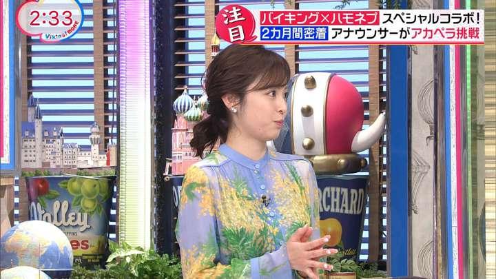 2021年02月22日久慈暁子の画像19枚目