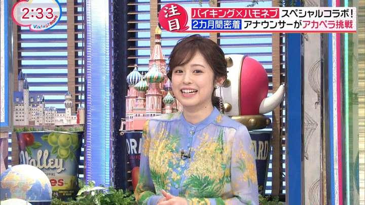 2021年02月22日久慈暁子の画像20枚目