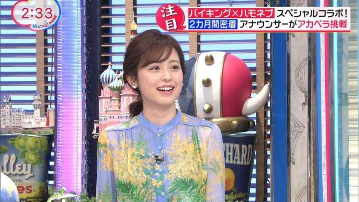 2021年02月22日久慈暁子の画像26枚目