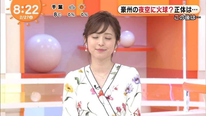 2021年02月27日久慈暁子の画像18枚目