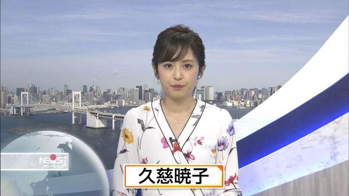 2021年02月27日久慈暁子の画像27枚目