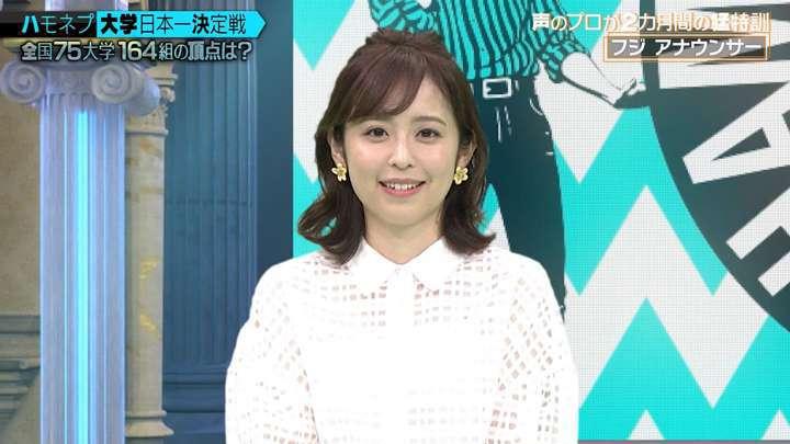 2021年02月27日久慈暁子の画像36枚目