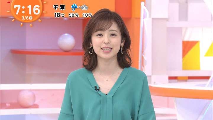 2021年03月06日久慈暁子の画像05枚目
