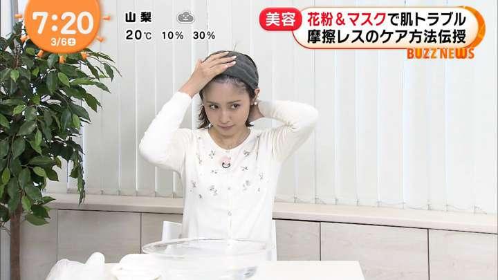 2021年03月06日久慈暁子の画像08枚目