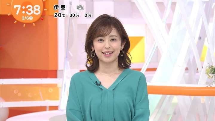 2021年03月06日久慈暁子の画像29枚目