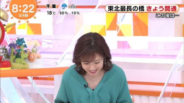 2021年03月06日久慈暁子の画像33枚目