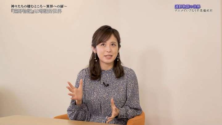 2021年03月07日久慈暁子の画像04枚目