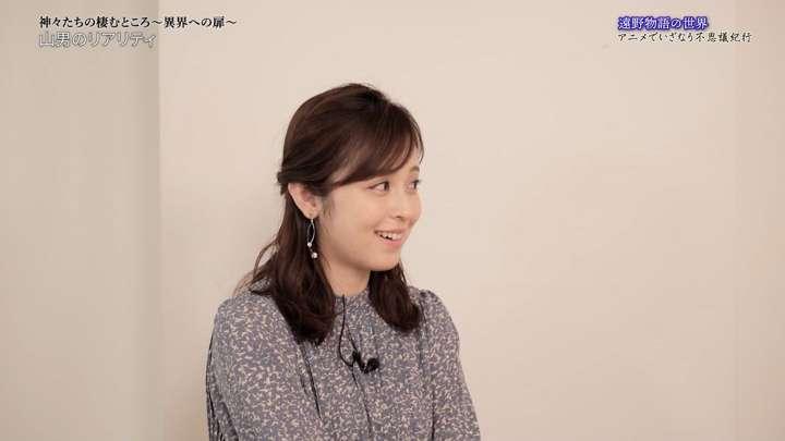 2021年03月07日久慈暁子の画像06枚目