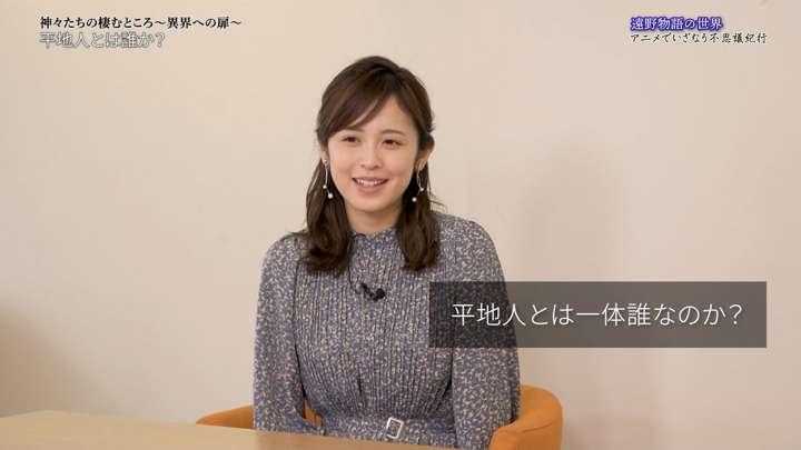 2021年03月07日久慈暁子の画像08枚目