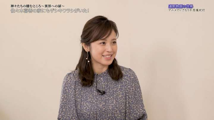 2021年03月07日久慈暁子の画像09枚目