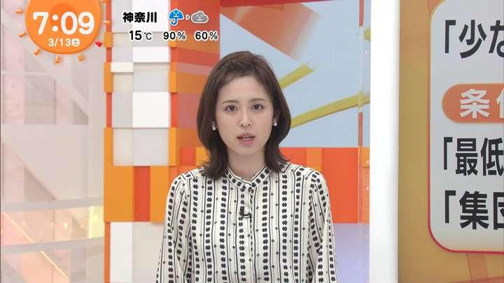 2021年03月13日久慈暁子の画像08枚目