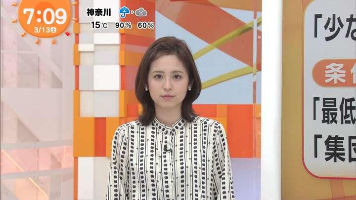 2021年03月13日久慈暁子の画像09枚目
