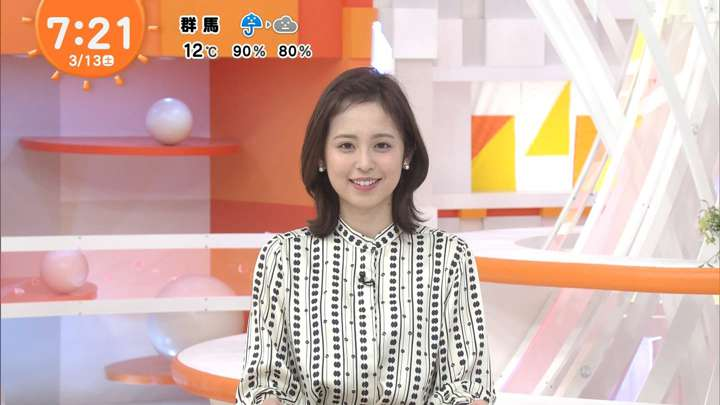2021年03月13日久慈暁子の画像11枚目