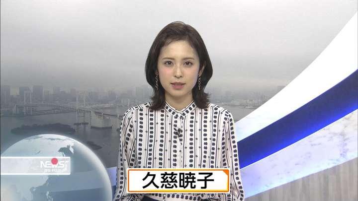 2021年03月13日久慈暁子の画像21枚目