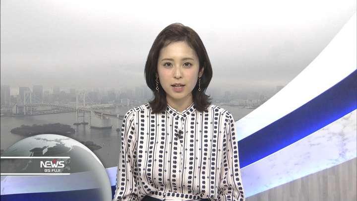 2021年03月13日久慈暁子の画像22枚目