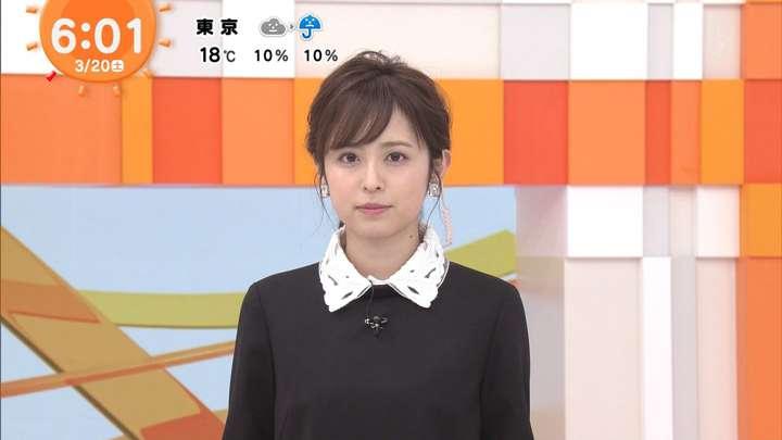 2021年03月20日久慈暁子の画像04枚目