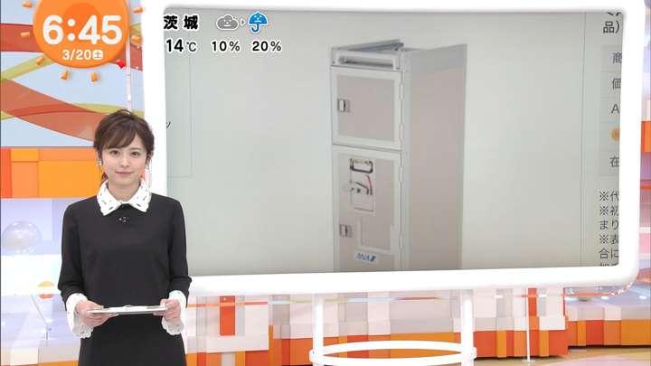 2021年03月20日久慈暁子の画像07枚目