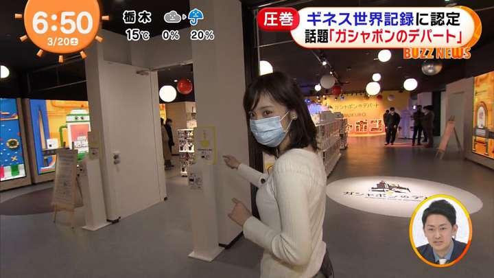 2021年03月20日久慈暁子の画像11枚目