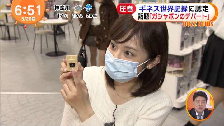 2021年03月20日久慈暁子の画像20枚目