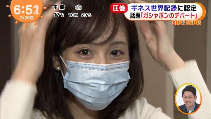 2021年03月20日久慈暁子の画像23枚目