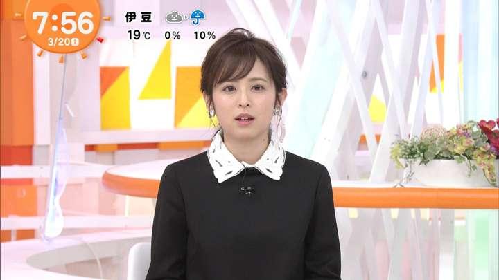 2021年03月20日久慈暁子の画像34枚目