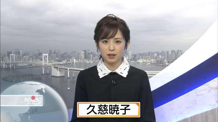 2021年03月20日久慈暁子の画像39枚目