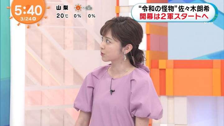 2021年03月24日久慈暁子の画像04枚目