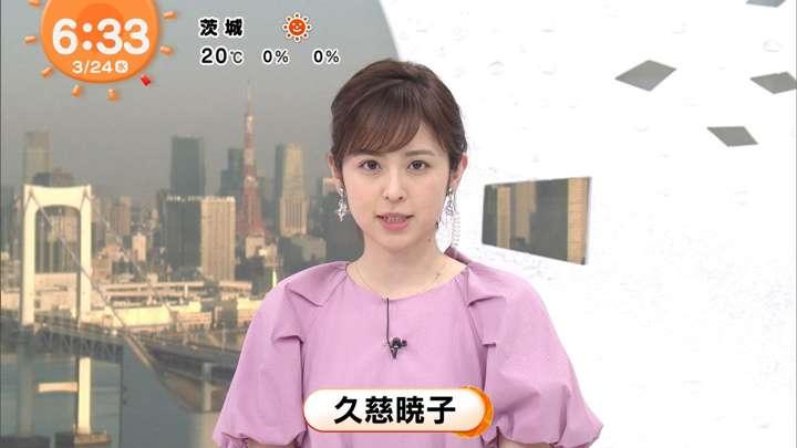 2021年03月24日久慈暁子の画像07枚目