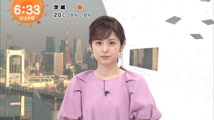 2021年03月24日久慈暁子の画像08枚目