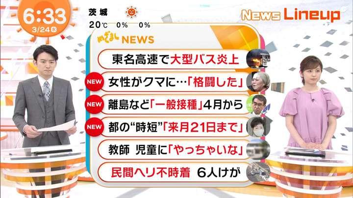 2021年03月24日久慈暁子の画像09枚目