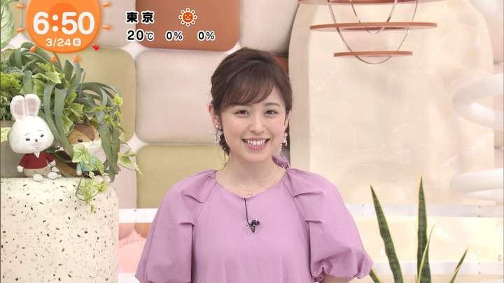 2021年03月24日久慈暁子の画像11枚目