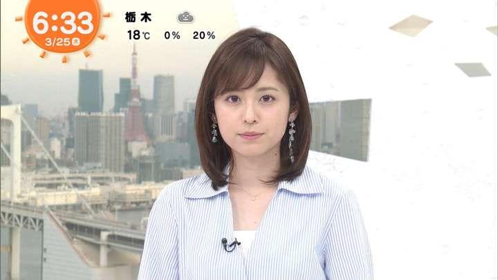2021年03月25日久慈暁子の画像04枚目