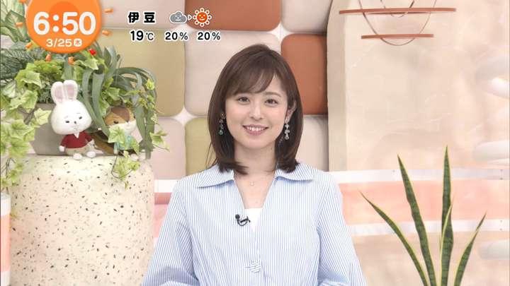 2021年03月25日久慈暁子の画像05枚目