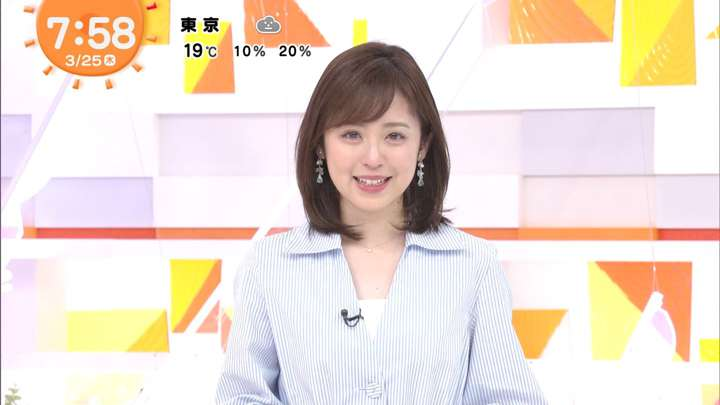 2021年03月25日久慈暁子の画像07枚目