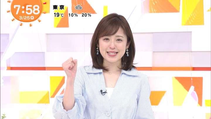 2021年03月25日久慈暁子の画像08枚目